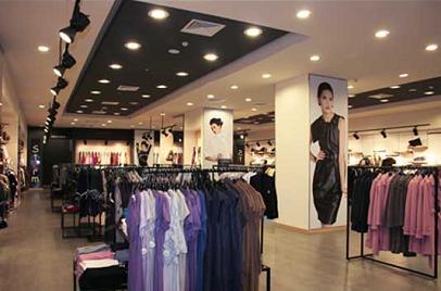 STORM FOR YOU &LOVER Giyim Mağazaları Bayilikler Veriyor